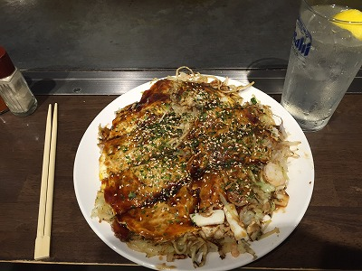 yupopo45.jpg