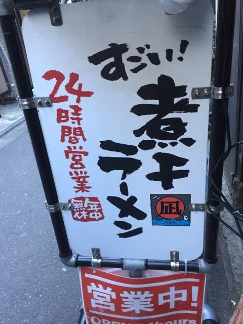 nagiIMG_4602.jpg