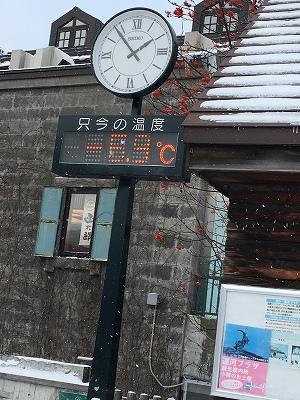 s-小樽気温