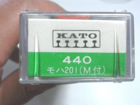 R1113251.jpg