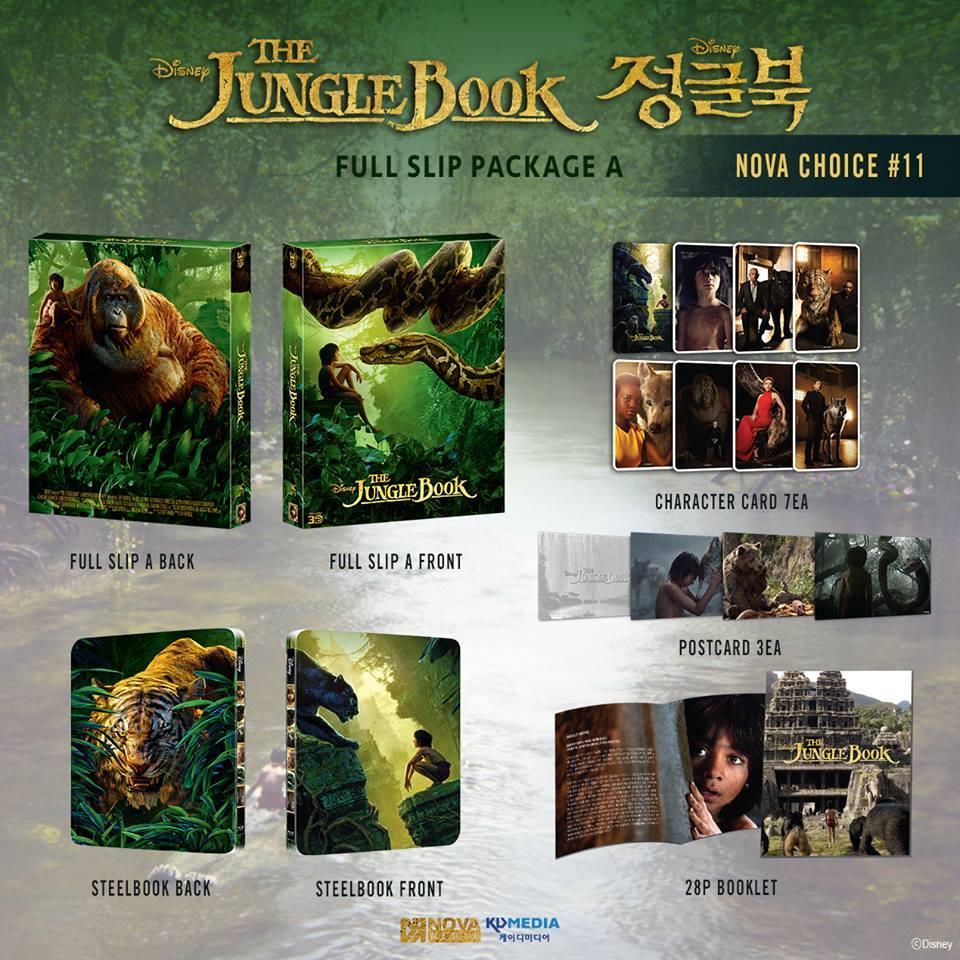 ジャングル・ブック 韓国 スチールブック