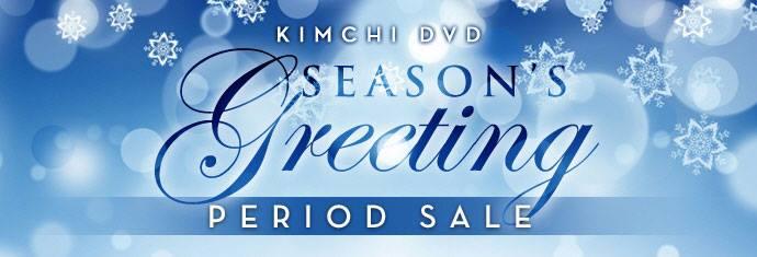 KimchiDVD スチールブック