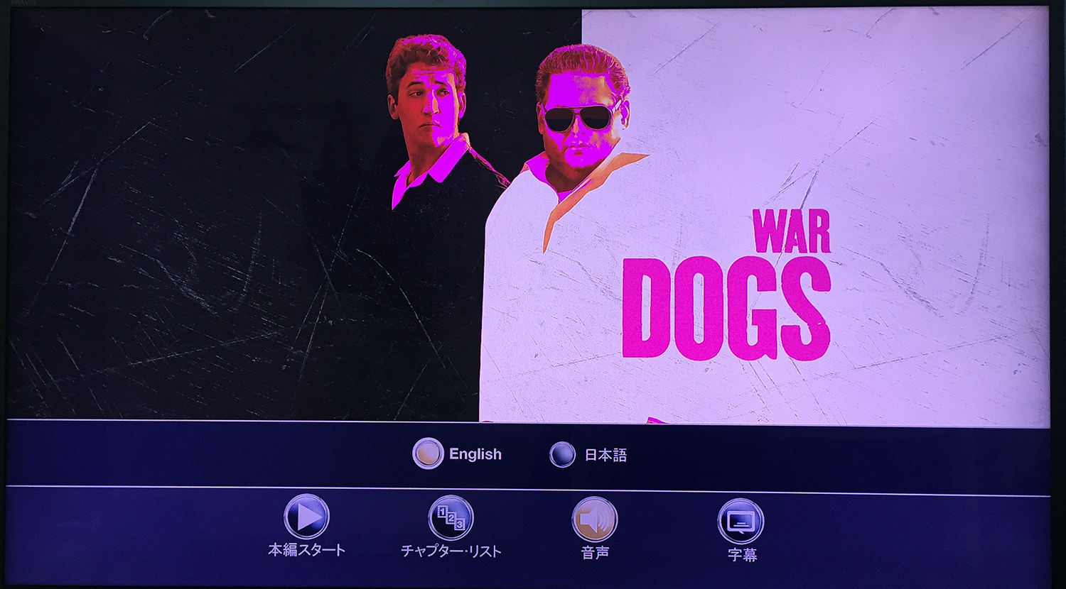 WAR DOGS 4K UHD