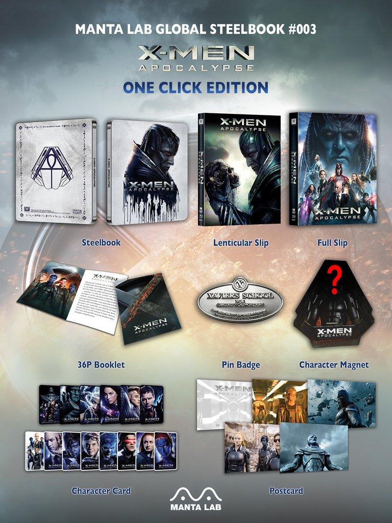 X-MEN:アポカリプス Manta Lab スチールブック
