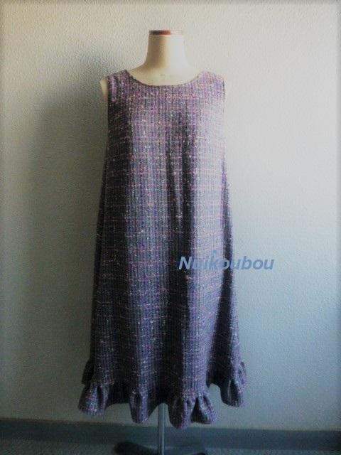 ファンシーツィードのジャンバースカート