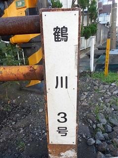小田急小田原線の鶴川3号踏切@川崎市麻生区b