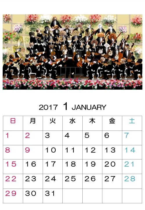 2017ニューイヤーコンサート