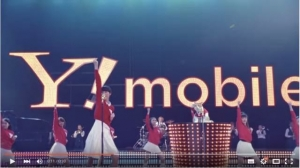 CM-Ymobile-Kiritani-Mirei-640x359.jpg