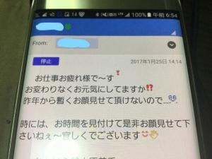 s_IMG_0045_Ink_LI.jpg