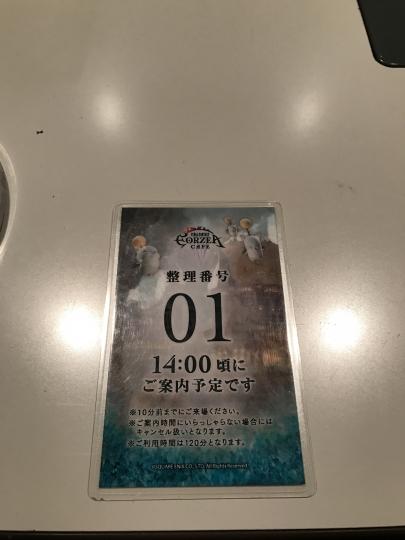 201701170407498ec.jpg