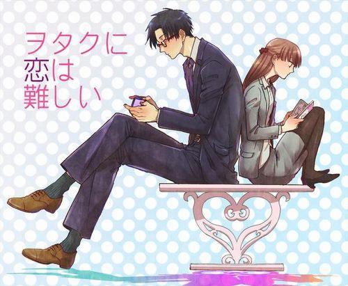 ヲタクに恋は難しいの単行本1巻のあらすじは?登場人物とアニメ化