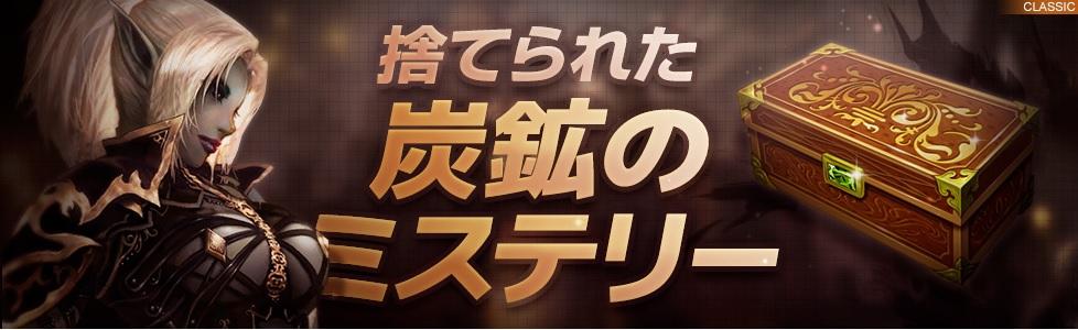 20170208宝石イベ