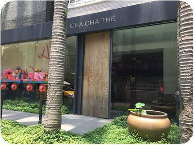 Cha Cha Thé外観