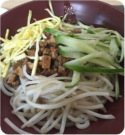老莊牛肉麵麺
