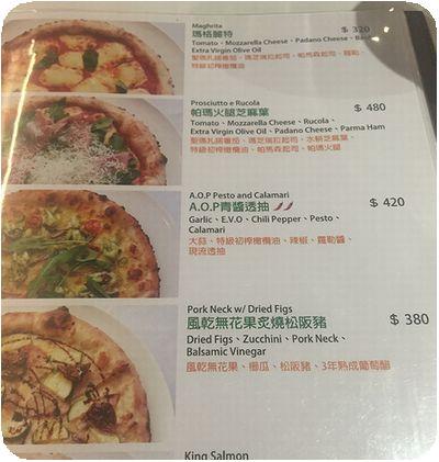 蝸牛義大利餐廳メニュー