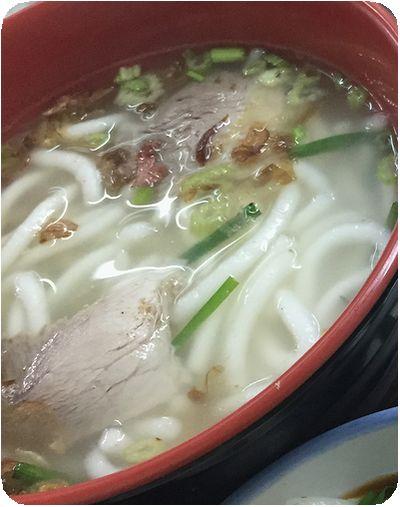 天津街米苔目湯