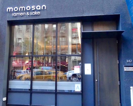 Momosan 1