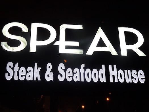Spear 09
