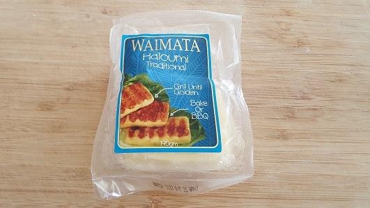 ハルーミチーズ01