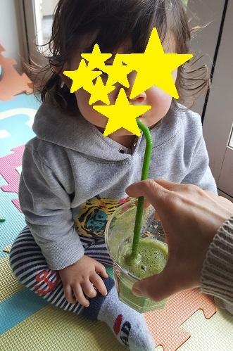 野菜たっぷりスムージー_03