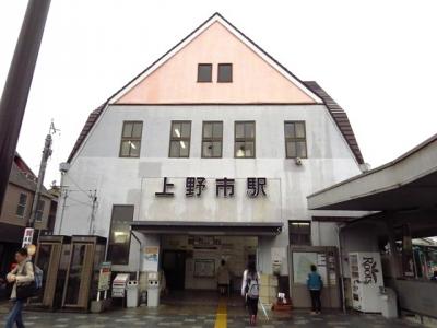 上野市駅舎