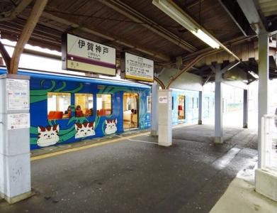 伊賀鉄道伊賀神戸駅