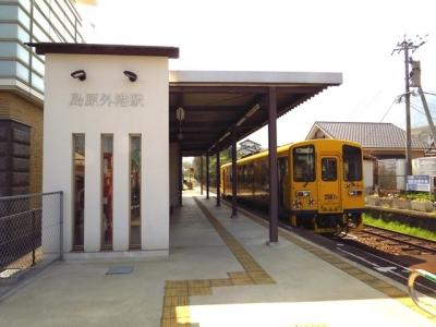 島原外港駅