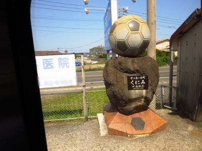 多比良町駅のサッカーボールの石碑