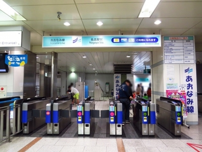名古屋臨海高速鉄道あおなみ線