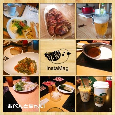 楽しかった~3泊4日大阪の旅♪2