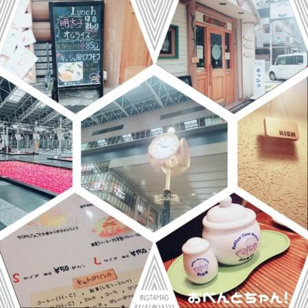 楽しかった~3泊4日大阪の旅♪4