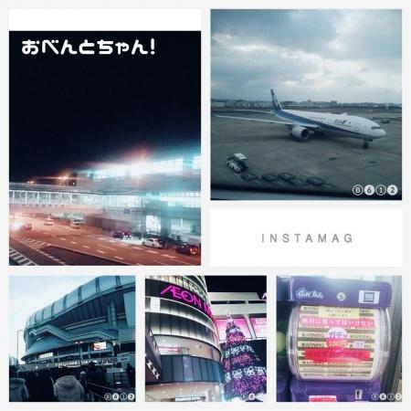 楽しかった~3泊4日大阪の旅♪5