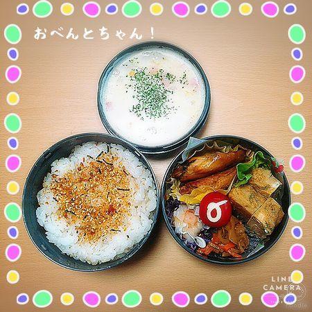 ★1月29日(日)カップ麺と焼き飯弁当/31日(火)手羽先の煮物弁当2