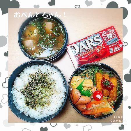 ★2月14日(火)チキンナゲットと肉野菜炒め弁当