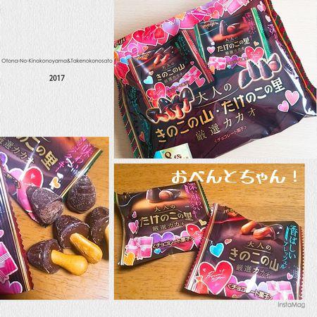 ★2月14日(火)チキンナゲットと肉野菜炒め弁当2