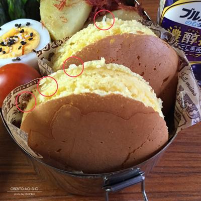 ココナッツホットケーキ弁当03