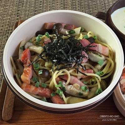 ベーコンと茸の柚子胡椒パスタ弁当02