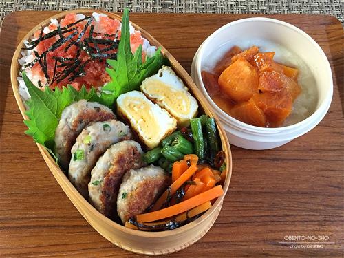 鶏の里芋焼き弁当01