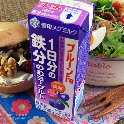 豆と蒸し鶏の野菜サラダ弁当04