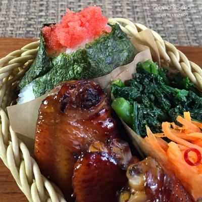 里芋の柚味噌和え弁当03