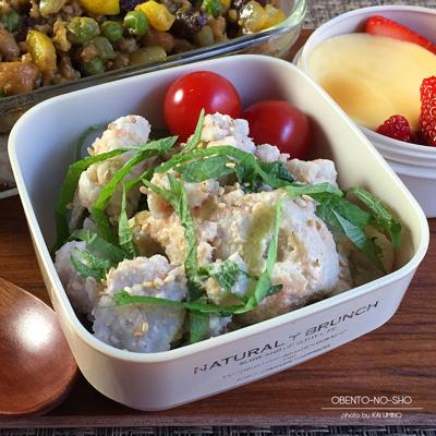 豆カレー&里芋の明太サラダ弁当03