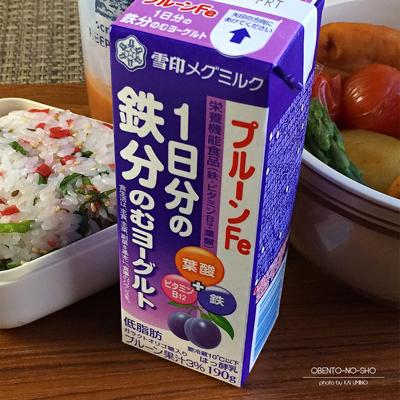 野菜ジュースおでん弁当04