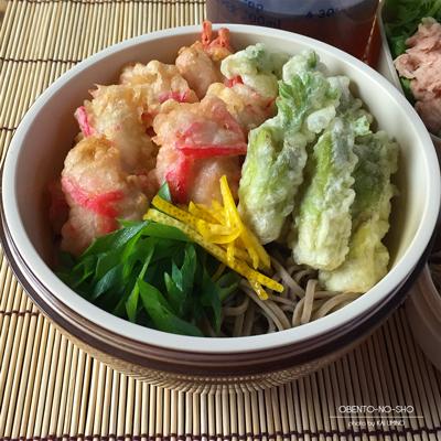 たらの芽の天ぷら蕎麦弁当02
