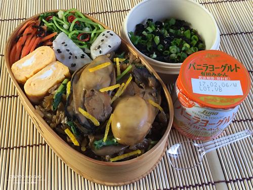 柚子牡蠣飯弁当01