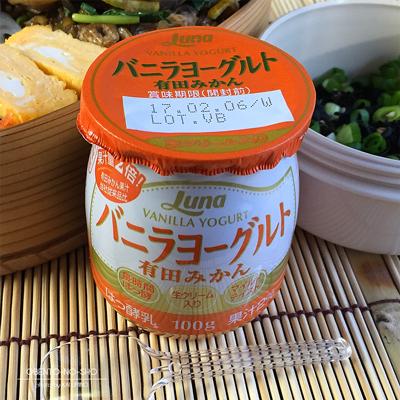 柚子牡蠣飯弁当04
