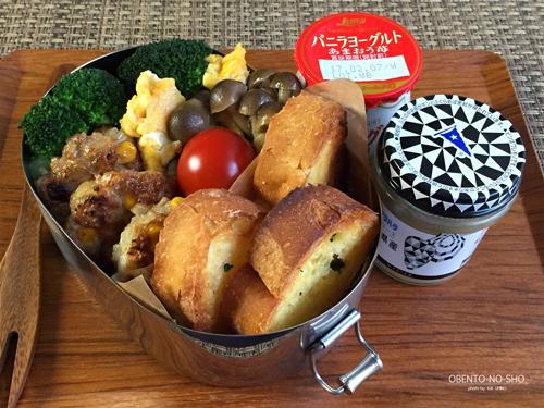 アヲハタ牡蠣テリーヌ弁当01