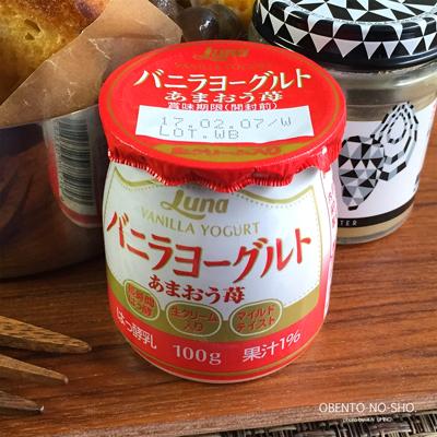 アヲハタ牡蠣テリーヌ弁当04