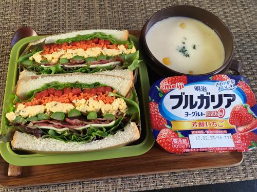 マヨスクベーコン野菜サンド弁当01
