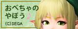 LinkBanner.png