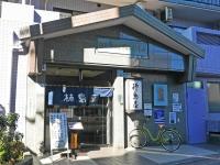 柿島屋町田馬06